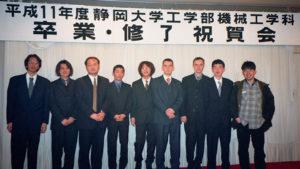 Sensei i ekipa polskich naukowców w Japonii (trzeci z prawej - Bolesław Kołodziejczyk)